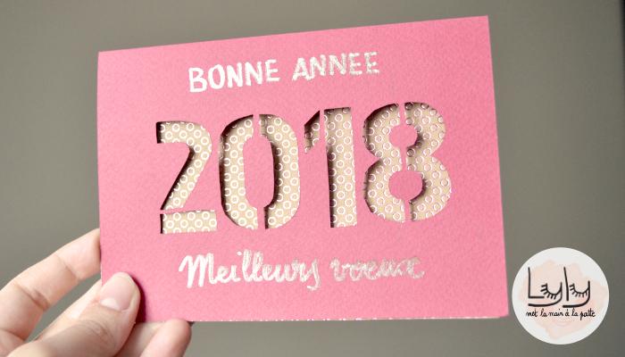 DIY : Une carte facile à faire pour la nouvelle année 2018. Sa conception minimaliste permet de la personnaliser complètement : une activité à faire avec les enfants !